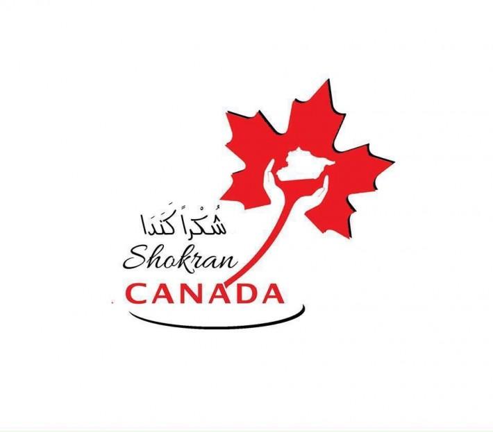 Shokran Canada logo2